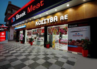 steakmeat_8999